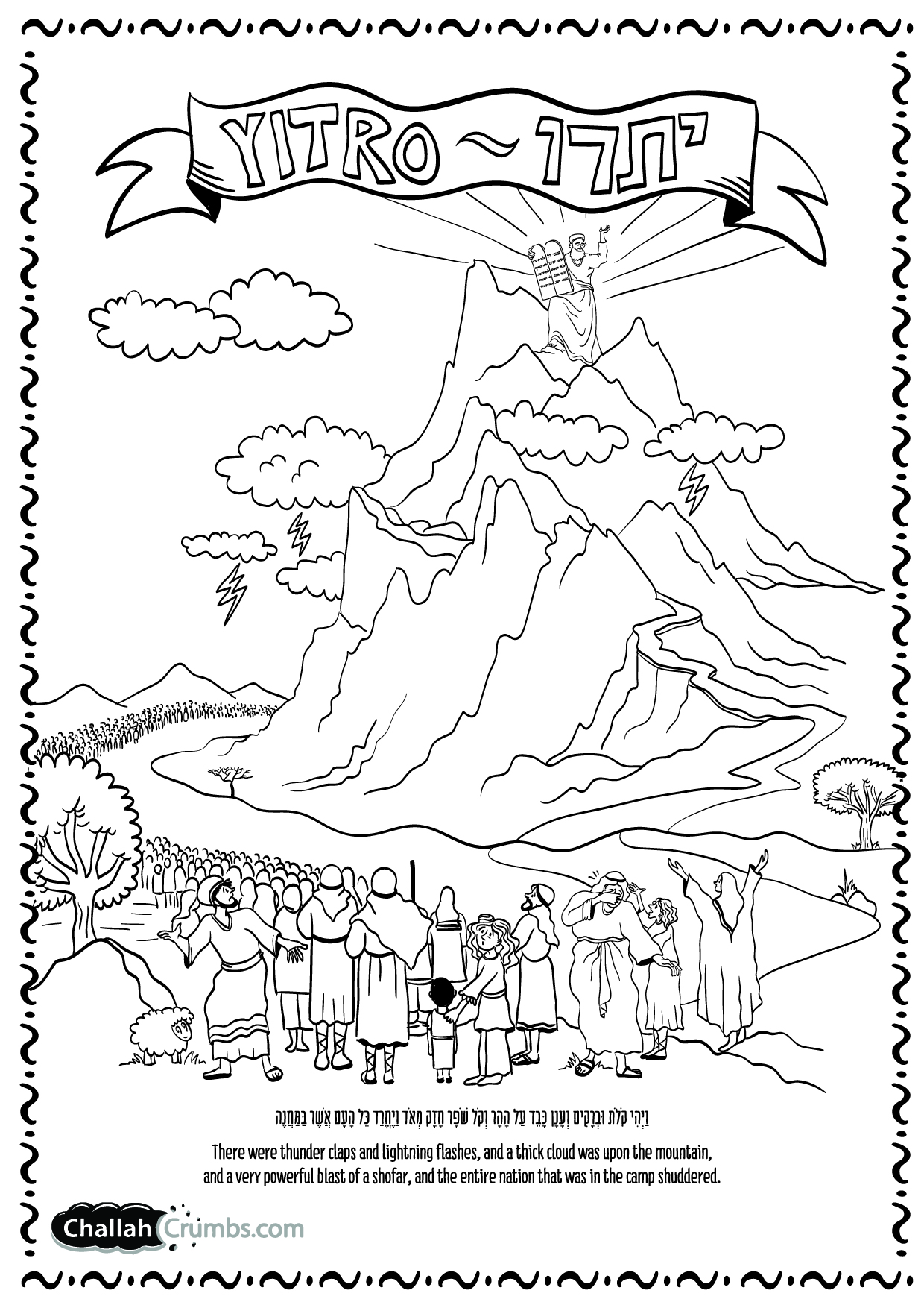 Mt Sinai Coloring Pages Coloring Pages